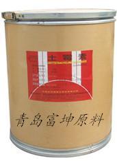 土霉素/土霉素碱/浙江兽药原料批发市场